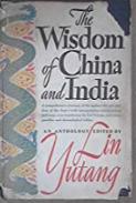 LY India China